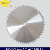 切实心铝棒锯片 铝材专项使用锯片16寸9寸