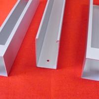 专业生产灯具外壳铝型材深加工