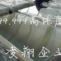 無縫精密拉伸3003鋁管 橢圓型鋁管 異型方管