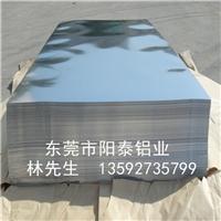 6061铝薄板 0.5mm厚铝板 拉伸铝板