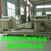 铝塑门窗生产设备生产商都有哪些厂家