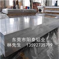 广东铝板 6061铝板 64mm厚铝板