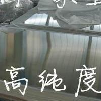加工精密小铝管 6063毛细铝管 价格优惠