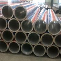 海洋无缝铝管价格 铝管多少钱一公斤
