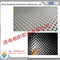 半圆球型花纹铝板  隔热铝板