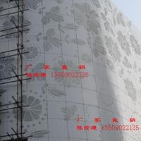 体育馆室内铝单板幕墙板 铝单板厂家供应