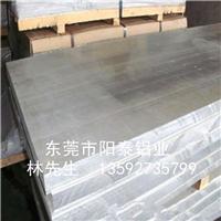 6061铝板 68mm厚铝板 氧化铝板