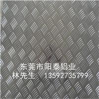 四条筋花纹板 3mm厚花纹铝板