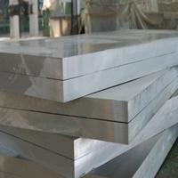 5050铝板成分  5050铝板单价