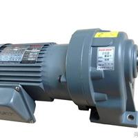 GH22-1500-90SB三相带刹车减速电机