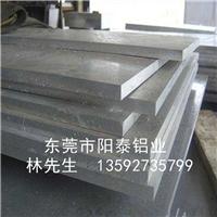 6061铝板 65mm厚铝板 超厚铝板