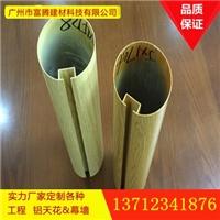 贵州铝圆管厂家 贵州铝圆管批发 多少钱