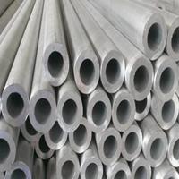 6063铝管 6063铝板