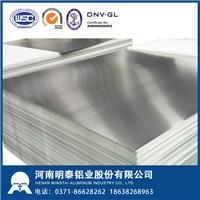 1050覆膜铝板明泰铝业优质供应