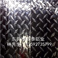 五条筋花纹铝板 6061花纹铝板 4mm厚