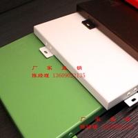 铝单板建筑幕墙 铝单板幕墙厂家现货供应