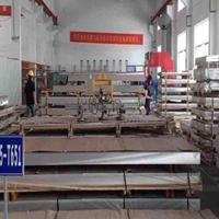 现货切割6101光亮铝合金 耐冲击6101铝板