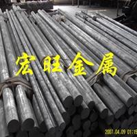 6063铝棒价格 6063铝棒生产厂家