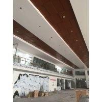 供应广汽展厅木纹铝单板吊顶