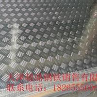 1060花纹铝板-1050纯铝板-铝板供应