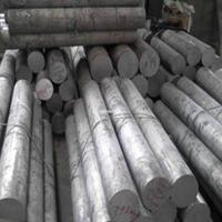 國標 6060合金鋁板過磅
