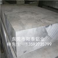 6061铝板 90mm厚铝板 精加工铝板