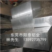 6061铝板 600mm厚铝板 超级厚铝板