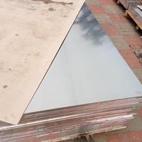 7075铝板价格-7075铝板现货供应
