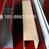 承接重庆市铝方通定制生产厂家
