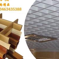 吊顶装饰铝格栅  各种颜色喷涂金属格栅价格