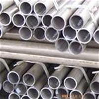 批发无缝铝管 环保6061薄壁铝管121mm