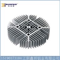 工業型材散熱片,太陽花,夾片型材