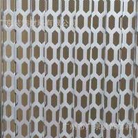 奥迪冲孔长城铝单板-展厅外墙装饰冲孔网板