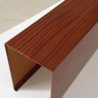 木纹U型铝方通专业厂家 广东木纹铝方通