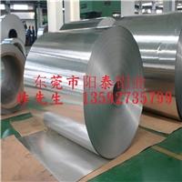 阳极氧化铝卷 6061铝卷 0.6mm厚铝卷