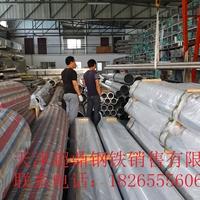 6063铝管生产厂家-定做6063铝管