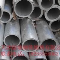6063铝方管供应-6063铝管生产厂家