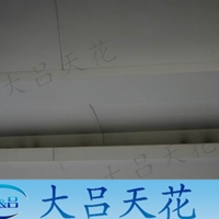 铝单板厂家直销高品质喷粉 氟碳漆铝单板