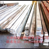 5082铝排-6063铝管-6061铝棒