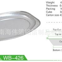 烤鱼盘铝箔餐具一次性椭圆形锡纸盘