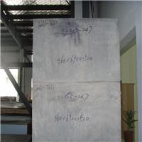 18毫米厚铝板价格