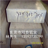 氧化铝板 6061-T6铝板 95mm厚铝板