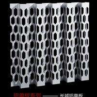 长城凹凸幕墙板-奥迪外墙装饰凹凸冲孔网