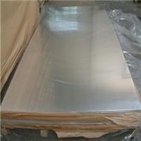 环保5052铝合金板 防锈铝花纹板1.5mm