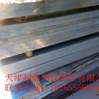 7075铝板-7075优质铝板