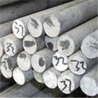 7075铝合金棒批发 高强度5.0 6.0mm铝合金棒