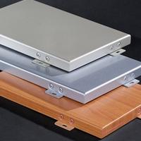 木纹铝单板,富腾厂家造
