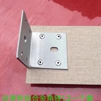 太空铝浴室柜连接片、家具配件
