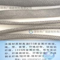 高溫金屬套管鋼化爐專用耐高溫阻燃套管