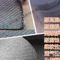 耐高温不锈钢纤维金属布高温不燃布650°